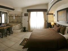 Foto de la habitacion Junior Suite