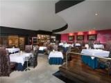 Restaurante Benazuza